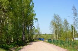 Подъездная дорога