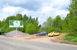 Поворот на Юкковское с Ленинградского шоссе